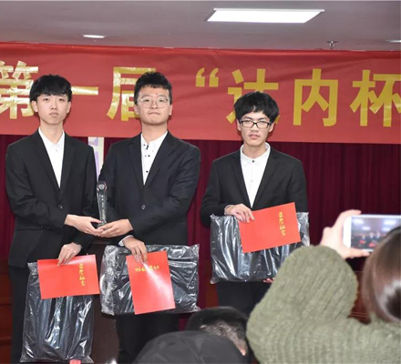 """达内携手衢州学院成立""""TI联盟"""",培养多元化IT人才!"""