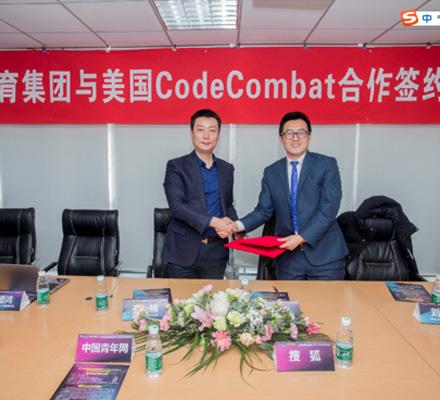 达内教育与美国Code Combat合作,推动中国IT培训的国际化发展
