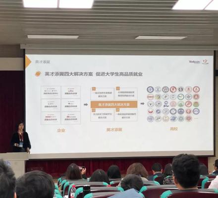 达内受邀参加2019年CDIO工程教育联盟年会