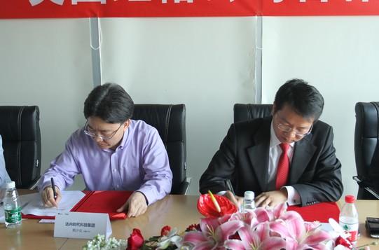 达内CEO韩少云先生和红帽中国大中华区服务部总经理刘长春先生签订合作协议