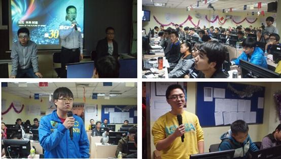 达内CEO韩少云:为产业互联网化时代培养互联网人才